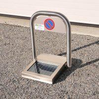 salva-parcheggio-alimentato-pannello-solare-ideale-dove-non-si-arriva-con-la-rete-elettrica.